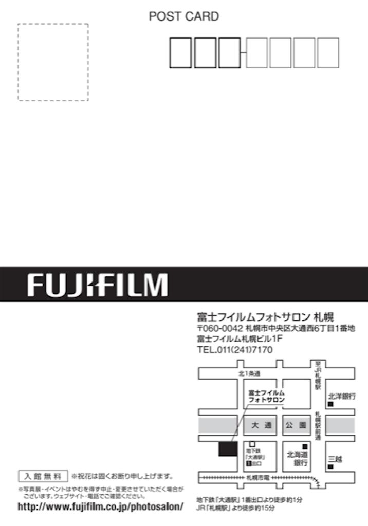 f:id:KATOMI:20210724213644p:image