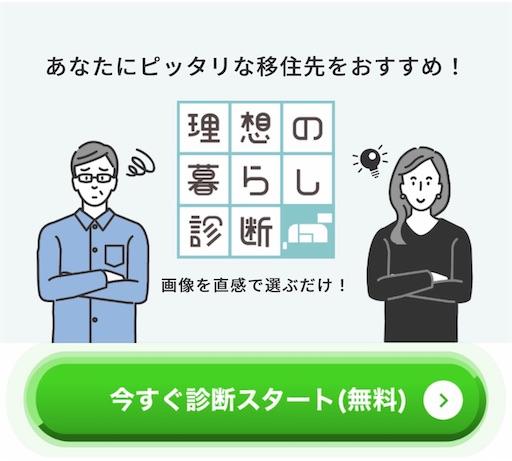 f:id:KATSUO610:20210207185154j:plain