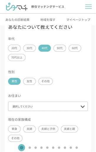 f:id:KATSUO610:20210208062705j:plain
