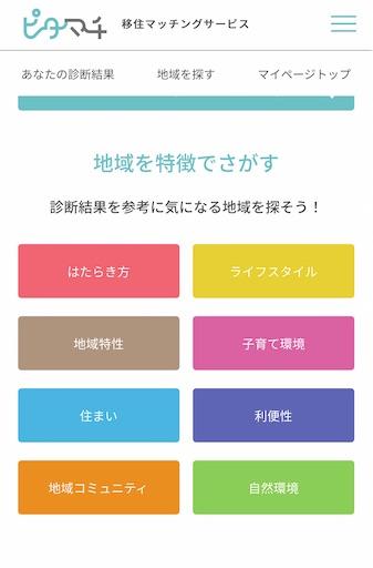 f:id:KATSUO610:20210208062911j:plain