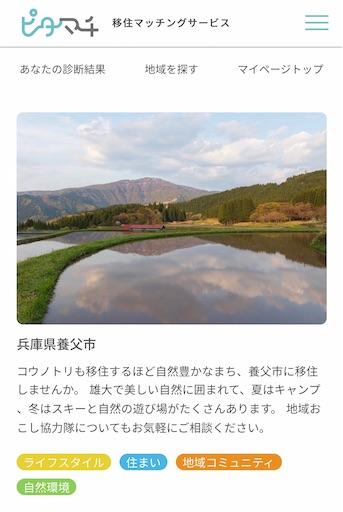 f:id:KATSUO610:20210208064639j:plain