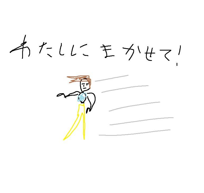 f:id:KAWAMUU:20161215142707j:plain