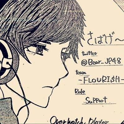 f:id:KAWAMUU:20161216085456j:plain