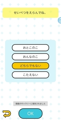 f:id:KAWORU:20210221221855j:plain