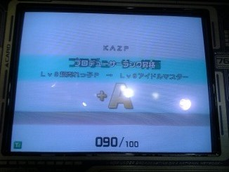 2007012804