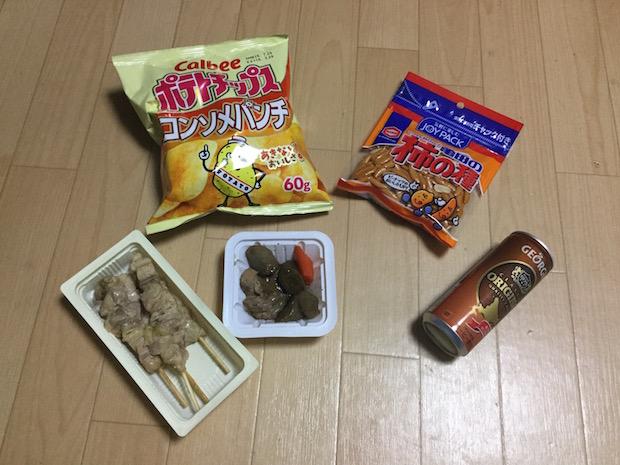 f:id:KAZUAKI_virgiL:20160406003521j:plain