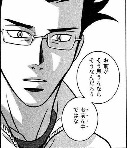 f:id:KAZUAKI_virgiL:20160429223409j:plain