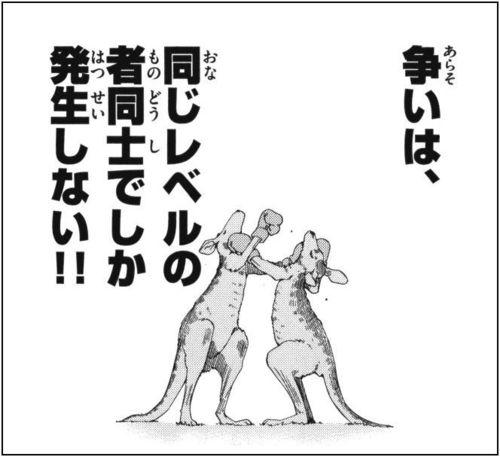 f:id:KAZUAKI_virgiL:20160429223821j:plain