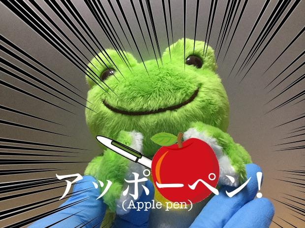 f:id:KAZUAKI_virgiL:20160919164951j:plain