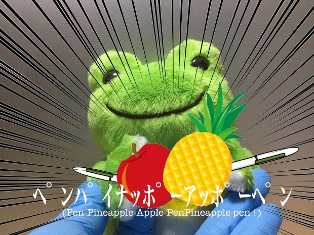 f:id:KAZUAKI_virgiL:20160919182304j:plain