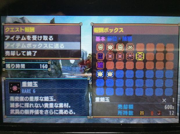 f:id:KAZUAKI_virgiL:20161011112512j:plain