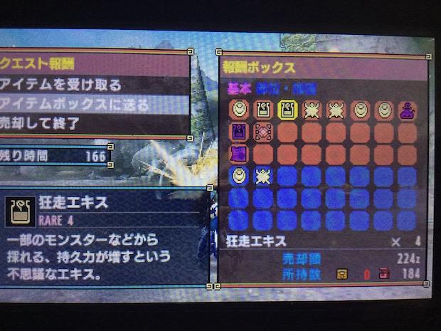 f:id:KAZUAKI_virgiL:20161011112546j:plain
