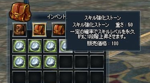 f:id:KAZUAKI_virgiL:20161108091504j:plain