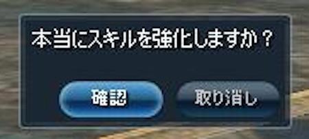 f:id:KAZUAKI_virgiL:20161108091549j:plain