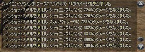 f:id:KAZUAKI_virgiL:20161108092221j:plain