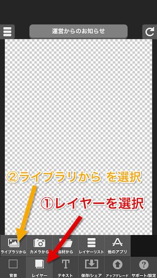 f:id:KAZUAKI_virgiL:20161112215200p:plain