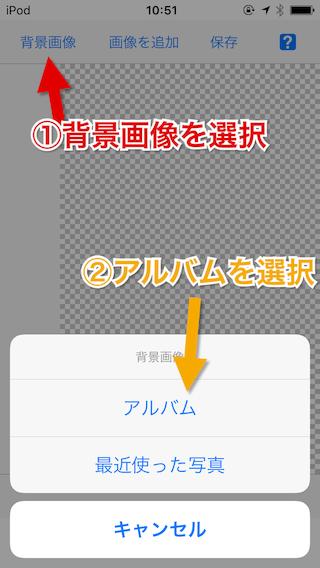 f:id:KAZUAKI_virgiL:20161112215738p:plain