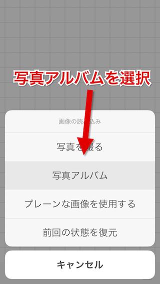 f:id:KAZUAKI_virgiL:20161112221538p:plain
