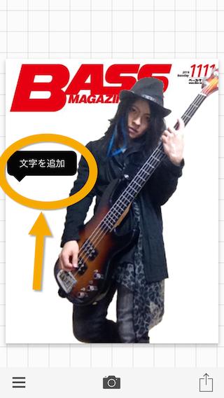 f:id:KAZUAKI_virgiL:20161112221642p:plain