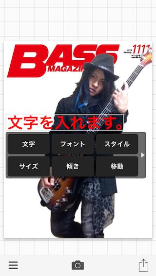 f:id:KAZUAKI_virgiL:20161112221818p:plain