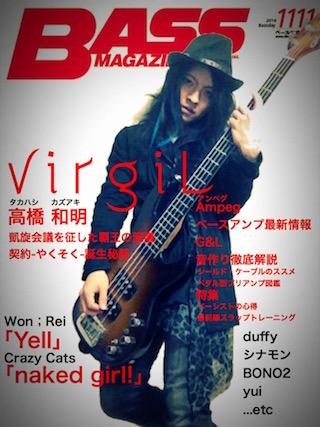 f:id:KAZUAKI_virgiL:20161112221947j:plain