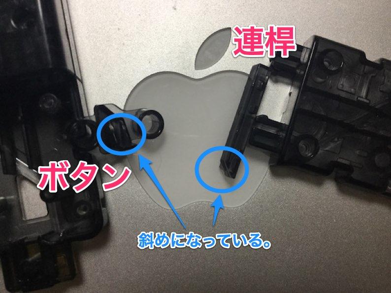 f:id:KAZUAKI_virgiL:20161121132929j:plain