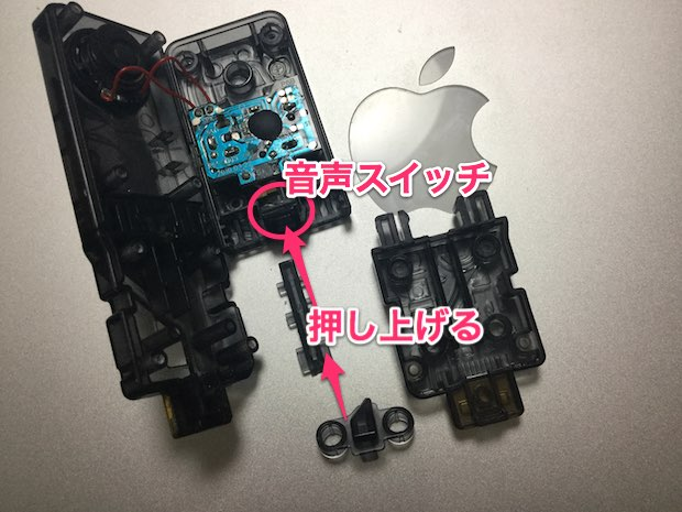 f:id:KAZUAKI_virgiL:20161121133001j:plain