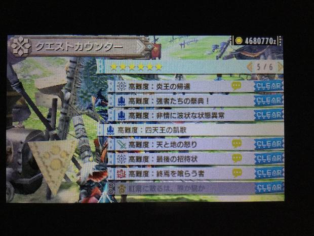 f:id:KAZUAKI_virgiL:20161128191833j:plain