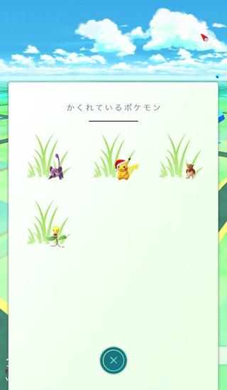 f:id:KAZUAKI_virgiL:20161214161837j:plain