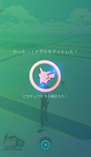 f:id:KAZUAKI_virgiL:20161214162245j:plain