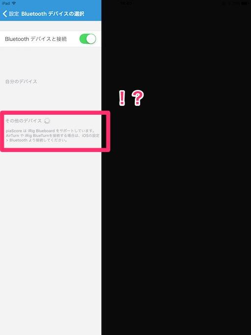 f:id:KAZUAKI_virgiL:20161216033104j:plain