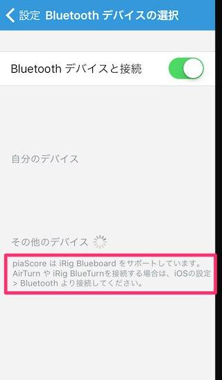 f:id:KAZUAKI_virgiL:20161216033144j:plain