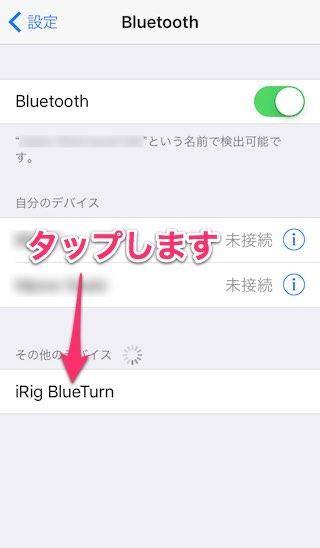 f:id:KAZUAKI_virgiL:20161216034238j:plain