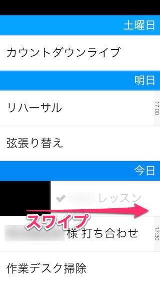 f:id:KAZUAKI_virgiL:20161229152616j:plain