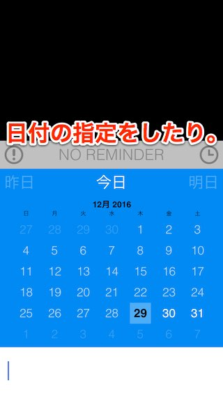 f:id:KAZUAKI_virgiL:20161229153236j:plain