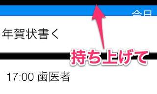 f:id:KAZUAKI_virgiL:20161229185138j:plain