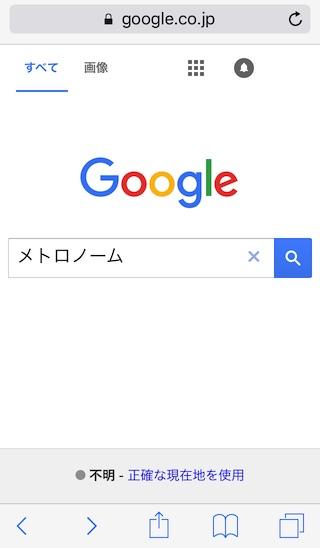 f:id:KAZUAKI_virgiL:20170117192429j:plain