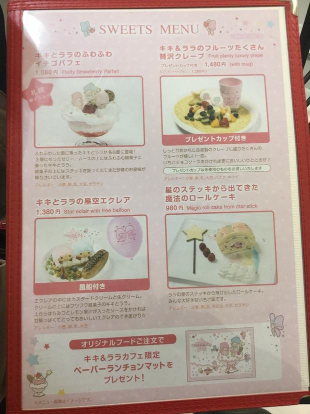 f:id:KAZUAKI_virgiL:20170409152938j:plain