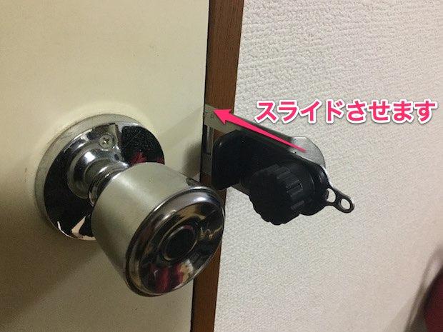 f:id:KAZUAKI_virgiL:20170606123642j:plain