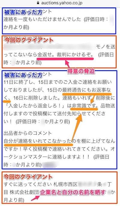 f:id:KAZUAKI_virgiL:20170808150307j:plain