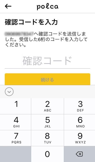 f:id:KAZUAKI_virgiL:20170810215422j:plain