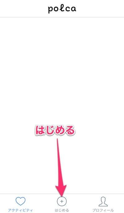 f:id:KAZUAKI_virgiL:20170810220007j:plain