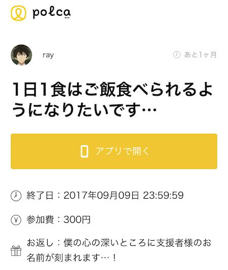 f:id:KAZUAKI_virgiL:20170810223009p:plain