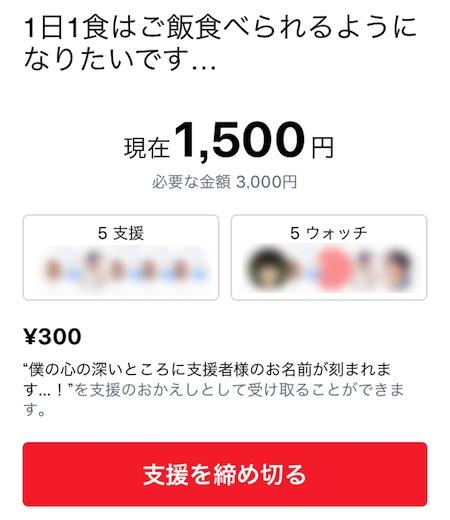 f:id:KAZUAKI_virgiL:20170810225134j:plain