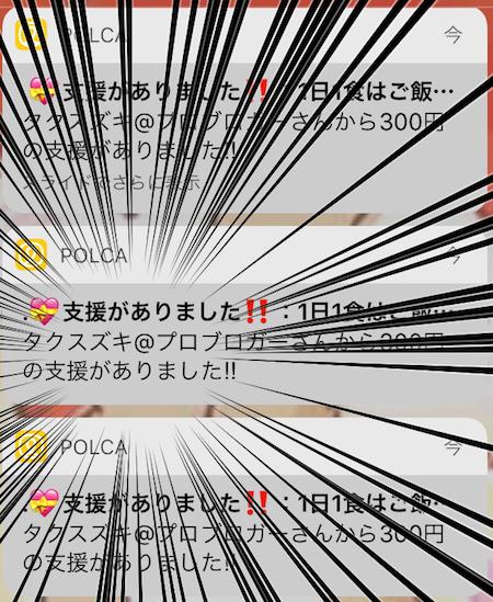 f:id:KAZUAKI_virgiL:20170810225735j:plain