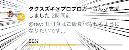 f:id:KAZUAKI_virgiL:20170810225833j:plain