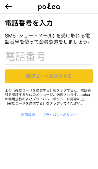 f:id:KAZUAKI_virgiL:20170810232633p:plain