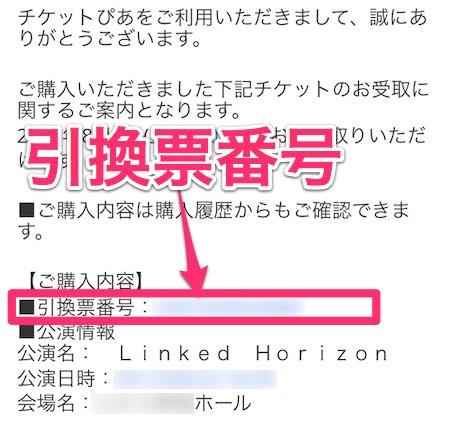 f:id:KAZUAKI_virgiL:20170812152955j:plain