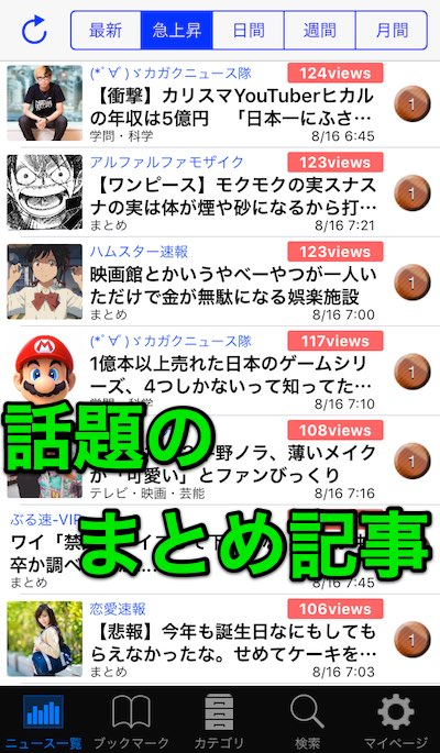 f:id:KAZUAKI_virgiL:20170816095429j:plain