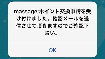 f:id:KAZUAKI_virgiL:20170816103029j:plain